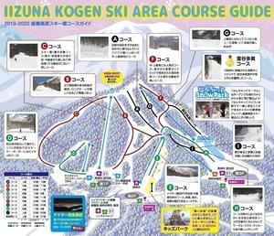 飯綱高原スキー場のコースマップ