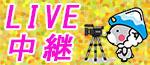 live_tyukei.jpg