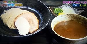 濃厚つけ蕎麦(並)